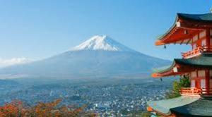 volcán de Japón